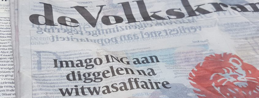 De reputatie van een natte krant